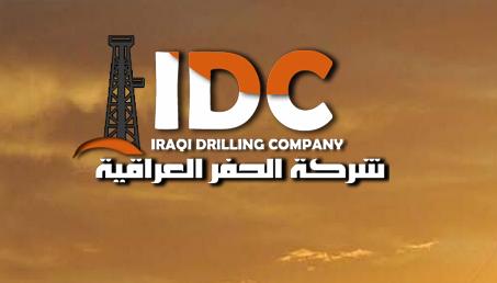 شركة الحفر العراقية