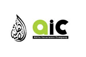 Ahlia Insurance Company