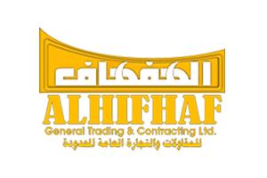 AL HifHaf