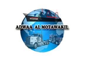 Adwaa AL MotaWakil